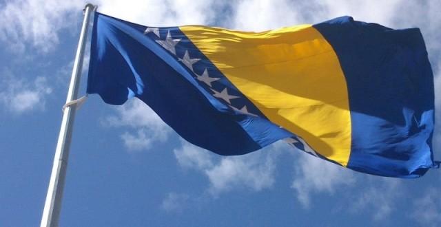 Program obilježavanja 25. novembra – Dana državnosti Bosne i Hercegovine
