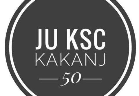 Predstavljamo trailer za dokumentarni film snimljen povodom 50 godina rada Javne ustanove Kulturno-sportski centar Kakanj