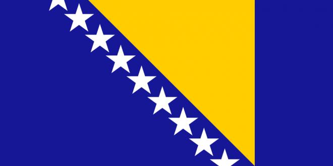 Program obilježavanja 25.novembra-Dana državnosti Bosne i Hercegovine