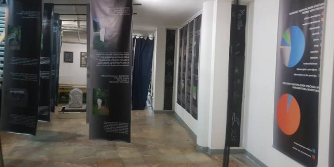 """Poziv iz Muzeja Kaknja: Posjetite izložbu """"Stećci na području općine Kakanj"""""""